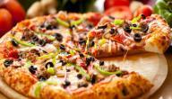 طريقة إعداد البيتزا