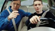 كيف أتعلم السياقة