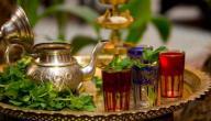 شاي غصن البان