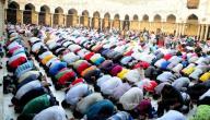 كيف أصلي صلاة العيد