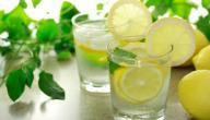 كيفية عمل عصير الليمون
