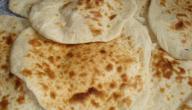 طريقة خبز الفرن