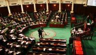 ما هو مجلس الشعب
