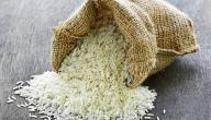 ما فوائد الأرز