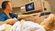 كم وزن الجنين في الشهر السابع
