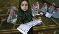 كيف أشجع طفلي على حفظ القرآن