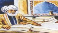 ابن دقيق العيد