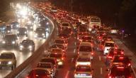 التحضر ومشكلات المدن
