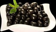 كبس الزيتون الأسود
