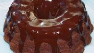 كيفية صنع كيكة الشوكولاته