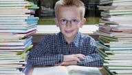 كيف يصبح الطفل ذكياً