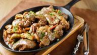 كيف أطبخ كبدة الدجاج