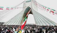 كم عدد سكان إيران
