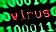كيف تتخلص من فيروسات الكمبيوتر