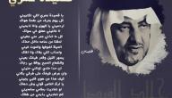 أشعار خالد الفيصل عن الحب
