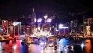 أين تقع هونج كونج