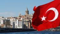شعر عن تركيا