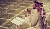 اللهم تقبل منا دعائنا