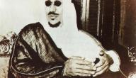 اولاد الملك سعود