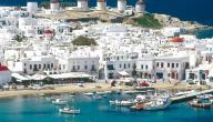 أين تقع مدينة قبرص