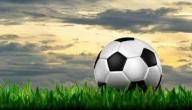 بحث عن كرة القدم