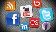 بحث عن وسائل التواصل الاجتماعي