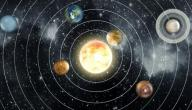 بحث عن حركة الكواكب