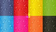 حلل شخصيتك من لونك المفضل