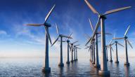 بحث عن طاقة الرياح