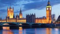 أين توجد مدينة لندن