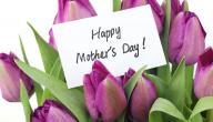 عيد الأم في أي شهر