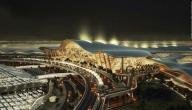 أين يقع مطار الملك خالد