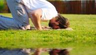 كيف تحافظ على الصلاة