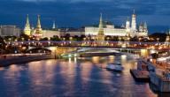 بحث عن روسيا الاتحادية