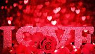أجمل العبارات القصيرة عن الحب