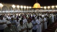 كيفية صلاة التراويح في رمضان