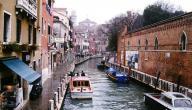 أين تقع مدينة فينيسيا