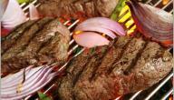 طريقة تحمير اللحم بالفرن