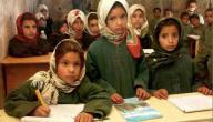 اهمية تعليم الفتاه