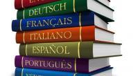 كيف نشأت اللغات