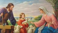 كم كانت مدة حمل السيدة مريم بعيسى عليه السلام