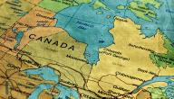 في أي قارة تقع كندا