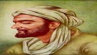 ابن الفارض والحب الإلهي