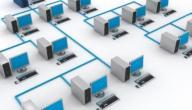 بحث عن شبكات الحاسب الآلي