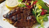 طريقة عمل ستيك اللحم بالفرن