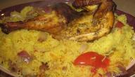 طريقة عمل أرز مندي بالدجاج