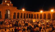 كيف تصلى صلاة التراويح في رمضان