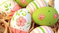 كيف تلون بيض شم النسيم