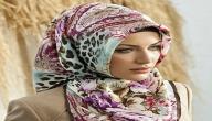 كيف تلبسين الحجاب