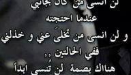 كلام حزين عن الحب